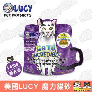 【美國LUCY】 魔力貓砂-薰衣草香 14lbs/  6.33kg