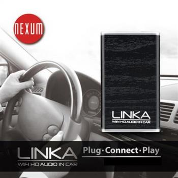 【NEXUM】LINKA 車用音響升級無線化的專屬配件/原廠保固