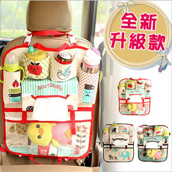 【全新升級款】車用椅背置物袋 椅背掛收納雜物袋