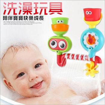 兒童轉轉樂洗澡玩具 戲水花灑水龍頭