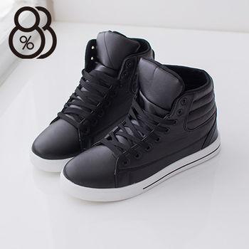 【88%】經典學院馬卡龍皮革素面綁帶高筒球鞋 厚底帆布鞋(黑色)
