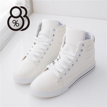 【88%】經典學院馬卡龍皮革素面綁帶高筒球鞋 厚底帆布鞋(白色)