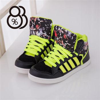 【88%】螢光撞色休閒街頭運動球鞋 流行塗鴉繫帶高筒帆布鞋(綠色)