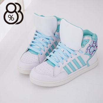 【88%】螢光撞色休閒街頭運動球鞋 流行塗鴉繫帶高筒帆布鞋(水色)