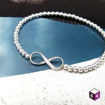 ART64 手鍊 無限Possibility 925純銀手鍊 彈性繩手環