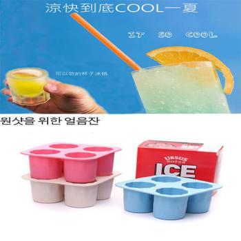 窩自在★杯子造型製冰格/杯子製冰器/可以吃的杯子/製冰盒(4格)