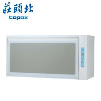 【莊頭北】TD-3103WXL懸掛式臭氧殺菌烘碗機90CM