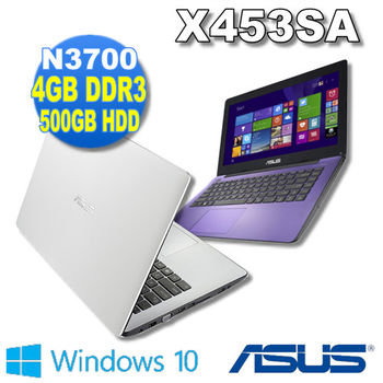 ASUS 華碩 X453SA 14吋 N3700四核心 500G硬碟 超值Win10文書筆電