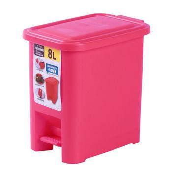輕踏掀蓋垃圾桶-13L粉紅色