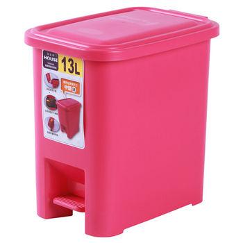 輕踏掀蓋垃圾桶-8L粉紅色