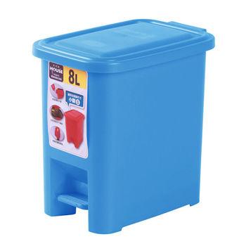 輕踏掀蓋垃圾桶-8L藍色