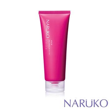 NARUKO牛爾【任選2入7折】森玫瑰水立方洗面霜EX