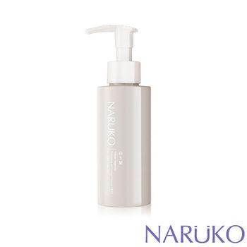 NARUKO牛爾【任選2入7折】白玉蘭鑽采超緊緻卸妝油EX