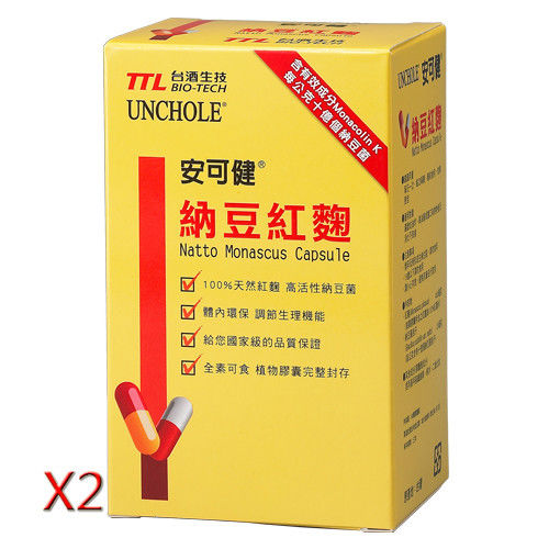 【台酒生技】安可健納豆紅麴膠囊 60粒2盒