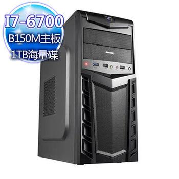 |華碩平台|咆哮突擊隊 Intel I7-6700四核 1TB大容量桌上型電腦
