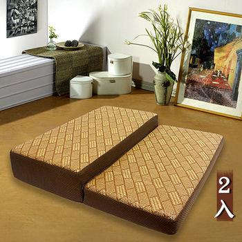 【KOTAS】紙纖透氣記憶方形手提坐墊 禪修拜墊(超值二入)
