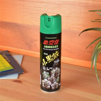 【鱷魚必安住】小黑蚊自動噴霧殺蟲劑600ml