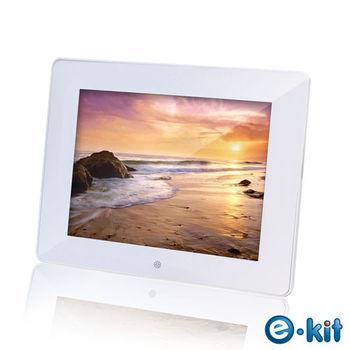 逸奇e-Kit  8吋高品質典藏鏡白數位相框電子相冊 DF-F029-W(白色款)  4:3