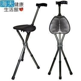 【海夫健康生活館】防滑握把 六段高度調整 手杖椅 (墨綠)
