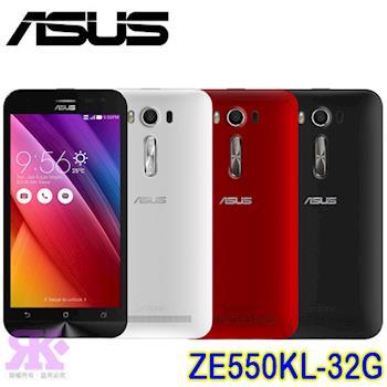 ASUS ZenFone 2 Laser 32G/2G 八核5.5吋雙卡智慧機 ZE550KL -送專用皮套+多國專利抗藍光鋼化玻璃保貼