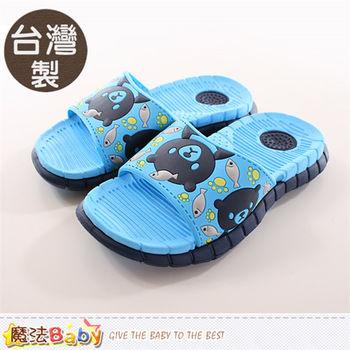魔法Baby 兒童拖鞋 台灣製立體足弓舒適拖鞋~sh9856