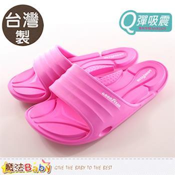 魔法Baby 成人女款拖鞋 台灣製吸震舒壓拖鞋~sa62662