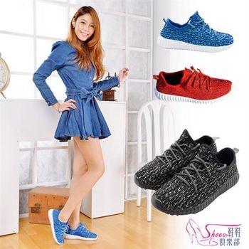 【ShoesClub】【108-GV6076】混彩透氣網面超輕量綁帶休閒運動椰子鞋.3色 黑灰/紅/藍
