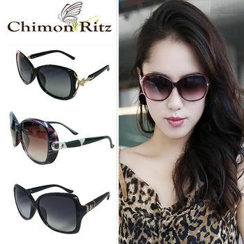 【Chimon Ritz】經典潮流偏光UV400太陽眼鏡(多款可選)