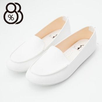 【88%】素面皮革質感 莫卡辛豆豆鞋 個性女孩必備單品 舒適好穿(白色)
