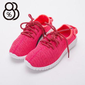 【88%】時尚指標混雙色線特色 輕量化休閒慢跑鞋 舒適鞋底 軟布面好穿脫 椰子鞋(玫紅)