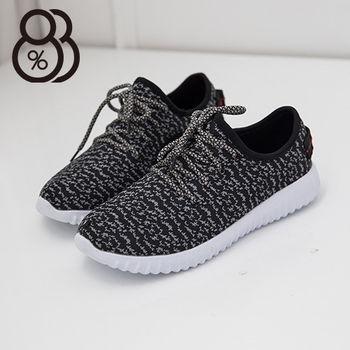 【88%】時尚指標混雙色線特色 輕量化休閒慢跑鞋 舒適鞋底 軟布面好穿脫 椰子鞋(黑色)