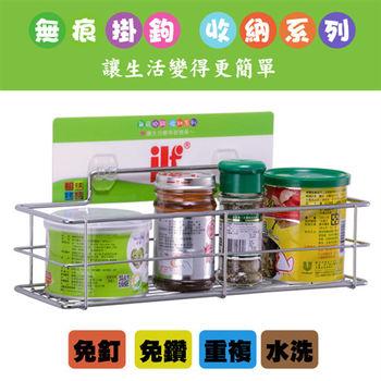 【莫菲思】居族-廚房用無痕瓶罐收納架/置物架