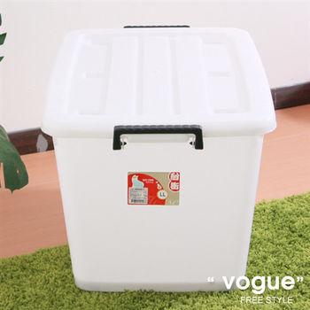 【vogue】D1200滑輪整理箱LL110L (3入)