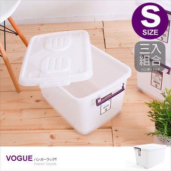 【vogue】D400滑輪整理箱S25L(3入)