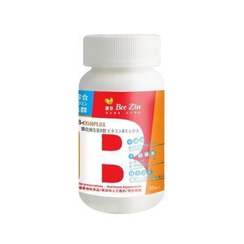 【BeeZin康萃】艾莉絲代言 天然綜合B群素食膠囊x1瓶(630毫克/顆;30顆/瓶)