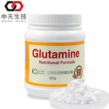 中天生技-日本左旋麩醯胺酸+鋅 280g (粉末)