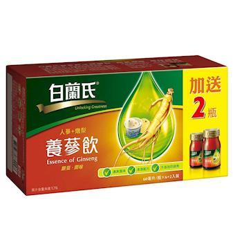 白蘭氏養蔘飲-冰糖燉梨 60ml*64入