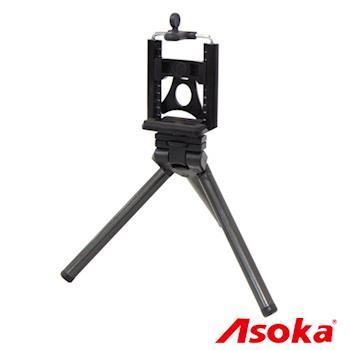 ASOKA AS-021 桌上型迷你腳架(附手機夾)