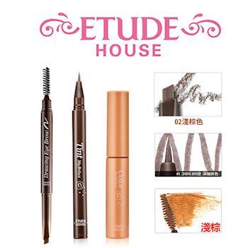 ETUDE HOUSE 喜歡自然畫眉筆+眉刷+眉膏 超值組