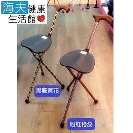 【海夫健康生活館】木握把 舒適耐壓拐杖椅