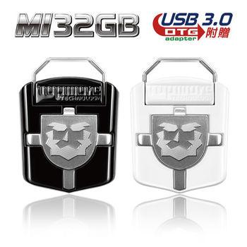 達墨TOPMORE MI USB3.0 32GB 精品隨身碟