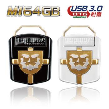 達墨 TOPMORE MI USB3.0 64GB 精品隨身碟