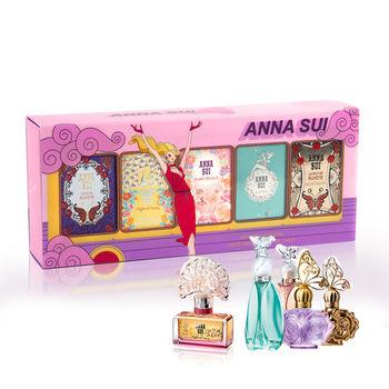 【Anna Sui 安娜蘇】華麗航空迷你小香禮盒(4ml*5入)