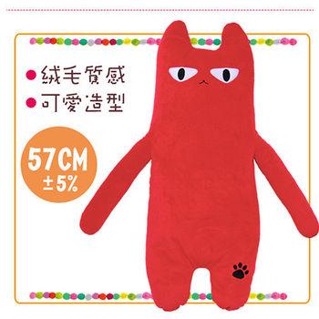 BEDDING 【酷酷貓-紅】 57CM  可愛抱枕