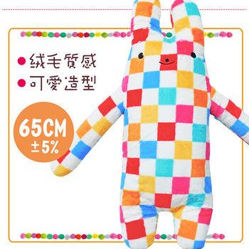 BEDDING   【格格小兔抱抱】  65CM   可愛抱枕