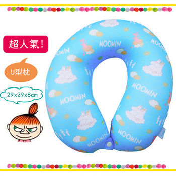 【BEDDING】   MOOMIN  嚕嚕米【嚕嚕米頸枕】藍色