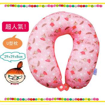 【BEDDING】   MOOMIN  嚕嚕米【亞美頸枕】粉色