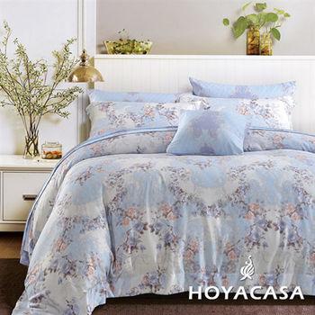 HOYACASA 晨光夏戀  雙人四件式天絲兩用被床包組(多款任選)