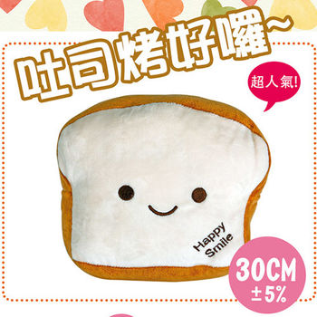 BEDDING 【吐司】30CM  可愛抱枕