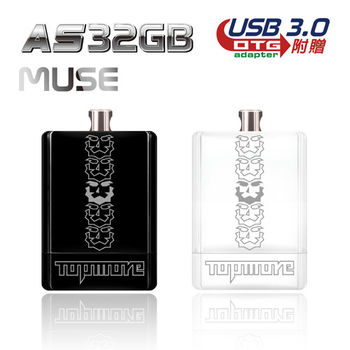 達墨 TOPMORE AS Muse USB3.0 32GB 時尚輕巧隨身碟